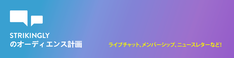 audience-plan-banner-jp.png