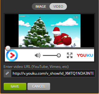 Video embed for sites based on China (Youku) – Strikingly