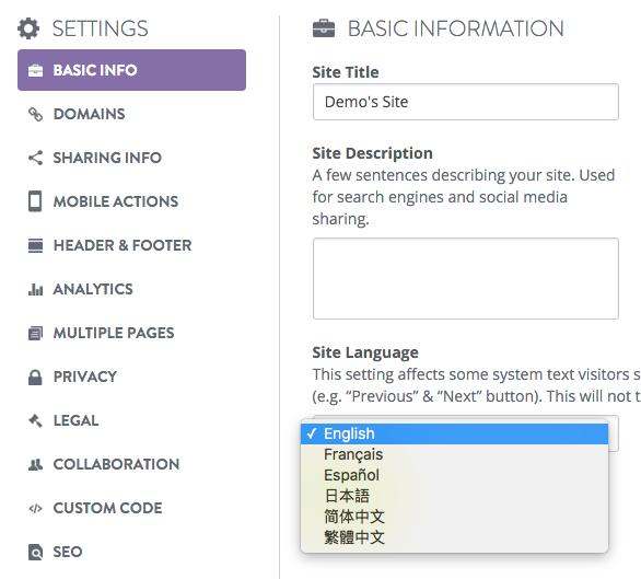 how to change language on supreme site